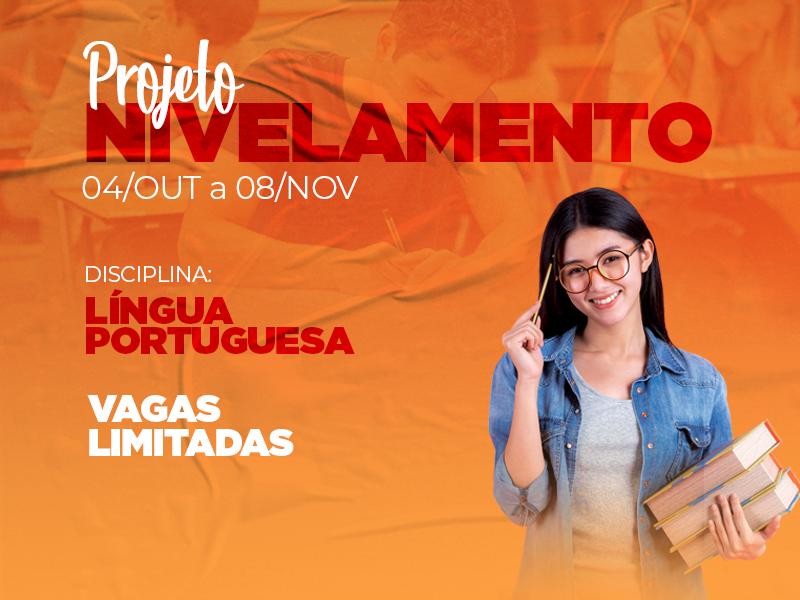 Inscrições abertas para o Projeto Nivelamento de Língua Portuguesa da UniFCV